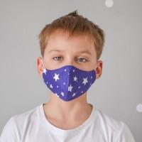 Маска для лица «ЗВЕЗДЫ» детская