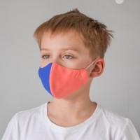 Маска для лица «КОНТРАСТ» детская
