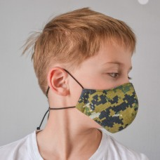 Маска для лица «ЦИФРА» детская