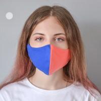 Маска для лица «КОНТРАСТ» взрослая